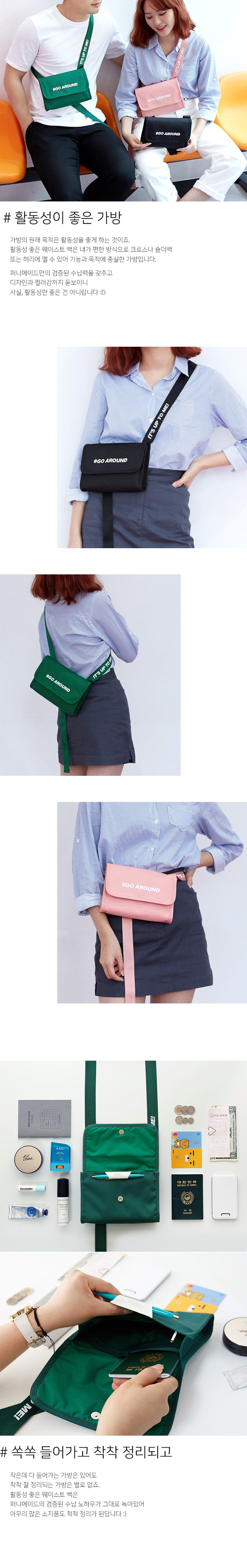 활동성 좋은 웨이스트백 - 퍼니메이드, 23,200원, 크로스/숄더백, 크로스백