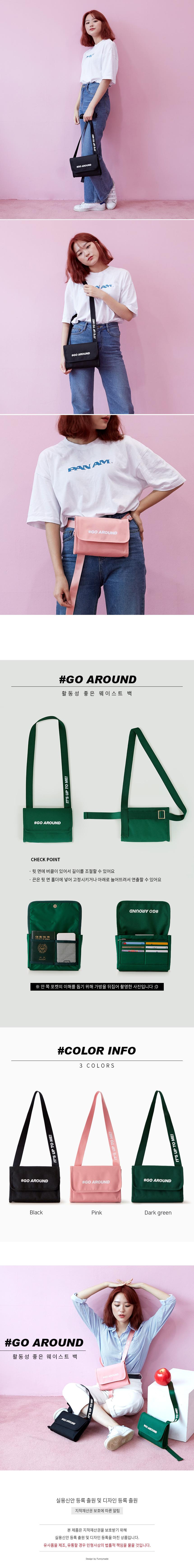 활동성 좋은 웨이스트백 - 퍼니메이드, 29,000원, 크로스/숄더백, 크로스백