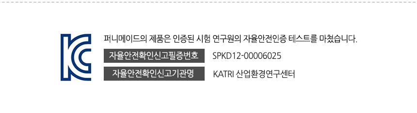 파티션 워시백_L - 퍼니메이드, 28,000원, 트래블팩단품, 멀티파우치